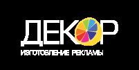 ООО «Декор-С»